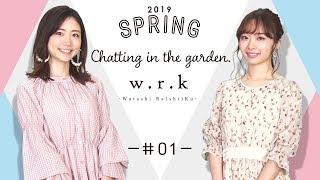 w-r-k-2019-spring-01