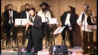 מראה כהן - לחן מחסידות ברסלב   Mar'eh Cohen - Breslov melody