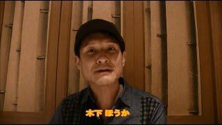 1月30日(土)劇場公開 『民暴』 (シネ・リーブル池袋) 主演の木下ほ...