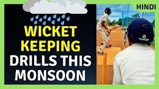 wicket keeping drills