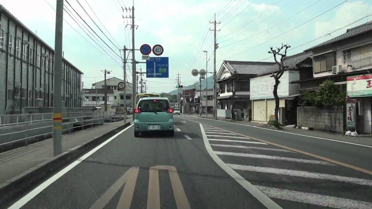 高知県道39号 高知県いの町→土佐市高岡→土佐市宇佐 - YouTube