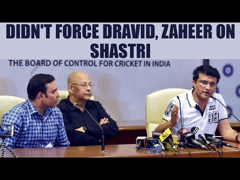 Rahul Dravid, Zaheer Khan not forced on Ravi Shastri: CAC | Oneindia News