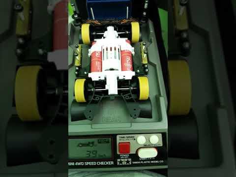 Tamiya Speed Test Mach Dash