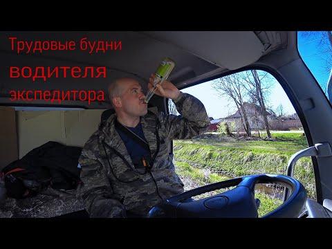 РЕЙС НА ПСКОВ - ОПОЧКА (продолжение).
