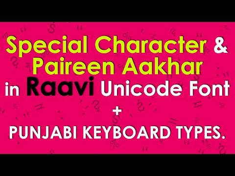 A punjabi font