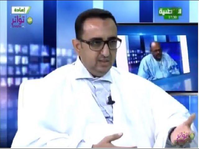 برنامج كلام فى السياسة مع مرشح النيابيات،الدبلوماسي السعد ولد بيه