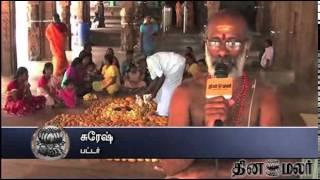 Download Madurai Meenakshi Amman Temple News in Dinamalar Video Dated July 12th 2014 Mp3