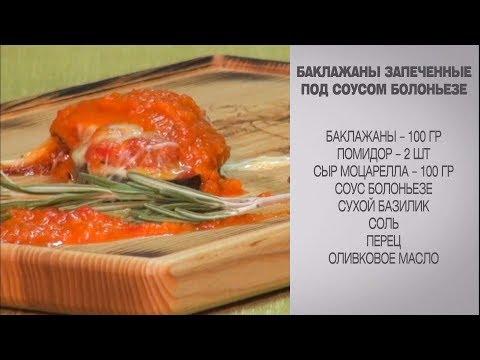 закуски рецепты из баклажанов пошагово