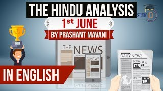 English 1 June 2018 - The Hindu Editorial News Paper Analysis - [UPSC/SSC/IBPS] Current affairs