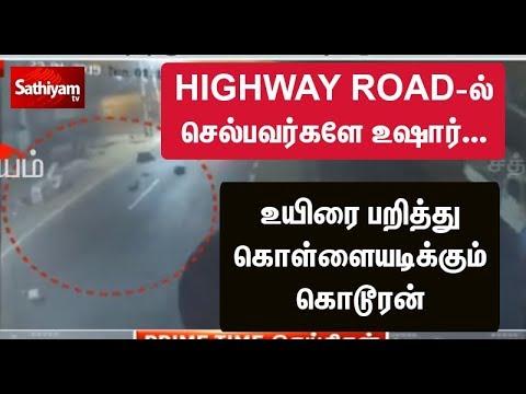 Download Madurai   உயிரை பறித்து கொள்ளையடிக்கும் கொடூரன்   True crime   Theft   Robbery  
