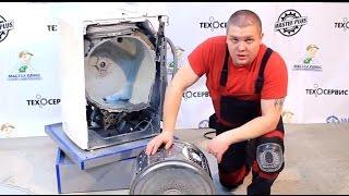 Замена фланцев барабана, подшипников в стиральной машине Whirlpool Часть 2(Это подробный видеоурок как поменять фланцы (суппорта) барабана в стиральной машине Whirlpool. По этой же аналог..., 2015-02-10T00:23:31.000Z)