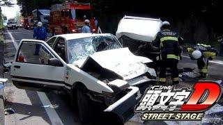 【板金7万円コース】ドラレコ事故危険運転を頭文字Dっぽくしてみた thumbnail
