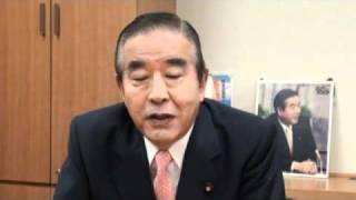 10月4日「園田博之幹事長談話」
