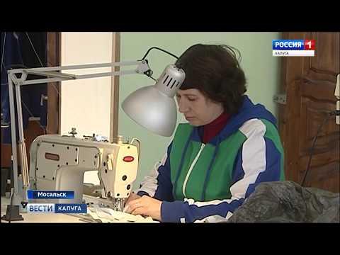 """""""Россия 1"""" на производстве FAN Sport в Мосальске"""