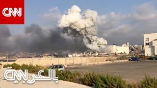 مراسل CNN بالعربية في لبنان يروي ما شاهده لحظة انفجار بيروت