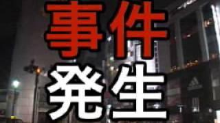 2009年7月3日土曜日から渋谷に、あいださくらの看板が登場! http...