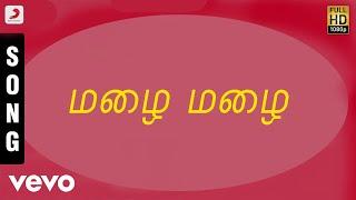 Sudhantiram Mazhai Mazhai Tamil Song Arjun Rambha