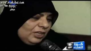 ArabLionz.CoM Mahmoud.Saber.Consolation.rmvb