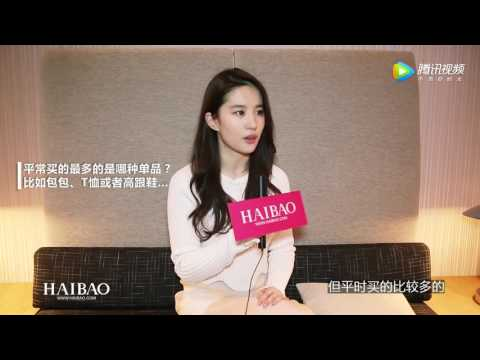 160130 海報時尚網 - 劉亦菲 專訪 HAIBAO Fashion - Liu Yifei Interview