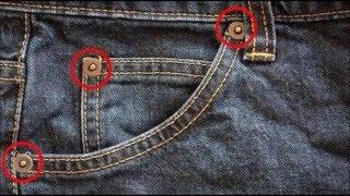 سبب وجود أزرار صغيرة على جيوب بنطال الجينز؟
