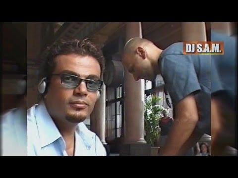 Amr Diab - Making of - El Allem Allah I عمرو دياب - قديم - العالم الله - كواليس - ماستر
