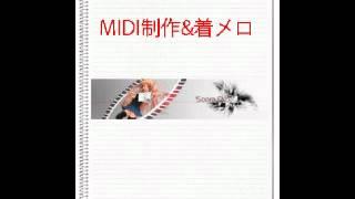 【MIDI制作&着メロ】 SMAP - gift 【店員その?】