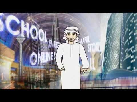 Dubai Islamic Bank Mobile App