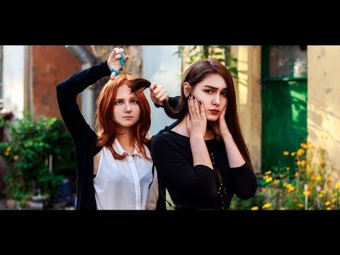 «Парикмахерская им. Эвелины» - Видео с YouTube на компьютер, мобильный, android, ios