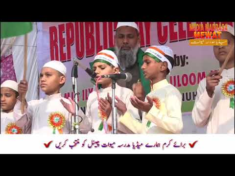 "NEW Qaumi Tarana ""Hindustan  Zindabad"" Students of Madarsa kharkhari tauru Mewat Haryana thumbnail"
