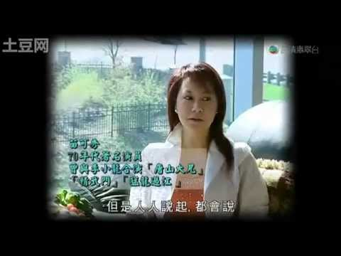 Nora Miao Interview On Bruce Lee 2006