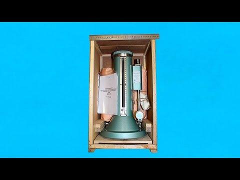 Микроманометр МКВ-250 (компенсационный)