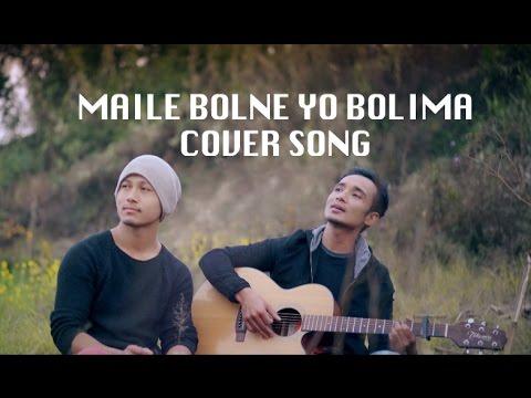 Maile Bolne Yo Bolima Cover by Sanjeet Shrestha & Chhewang Lama || Original by Neiipal Band ||