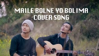 Maile Bolne Yo Bolima Cover by Sanjeet Shrestha & Chhewang Lama || Original by Neiipal Band ||