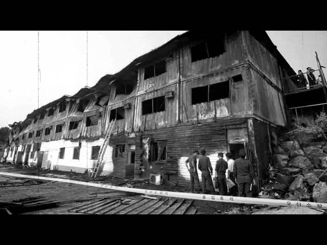 GFI 홍보영상 2편 화재공화국 대한민국