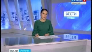 В центре Смоленска отключили отопление(, 2015-12-01T09:55:37.000Z)