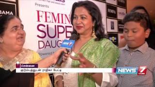 Actor Radhikaa's mom feels proud of her | Super Housefull