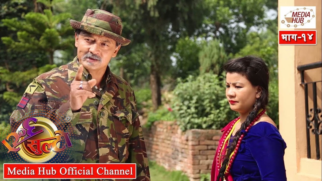 Ulto Sulto, Episode-14, 30-May-2018, By Media Hub Official Channel