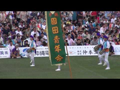 2013 9.01 全島エイサー 最終日 沖縄市園田青年会