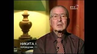 73 серия. 1971 год - Балерина и царь (Матильда Кшесинская)