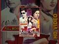 Miss Nepal (2013) | Nepali Movie |  मिस नेपाल | Sabin Shrestha, Suvechchha Thapa