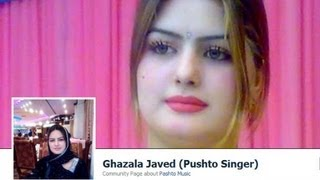 Pakistani female singer shot dead