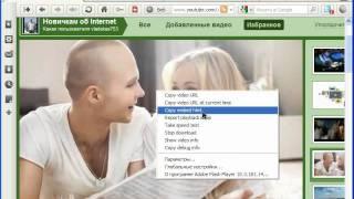 ВКонтакте - Как вставить видео с YouTube на Vkontakte  #PI(ВКонтакте - Как вставить видео с YouTube на VK «YouTube-Мастер» - http://1popovyoutube.vladekas.com http://goo.gl/yNybG - Подписка на канал..., 2011-06-09T19:53:00.000Z)