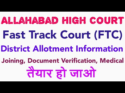 Allahabad High Court FTC District Allotment, Joining, Document Verification, Medical Information