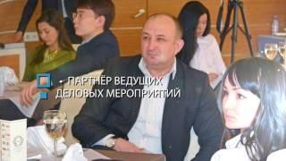 БМК презентация