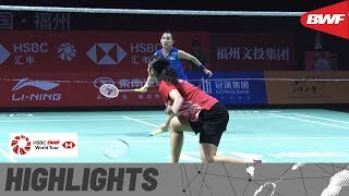 Fuzhou China Open 2019 | Round of 16 WS Highlights | BWF 2019