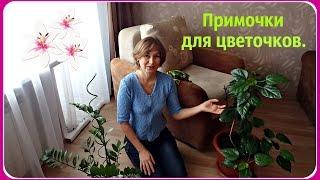 видео Корзина цветов магнит Канзаши / Подарок на 8 марта ✄ Kulikova Anastasia
