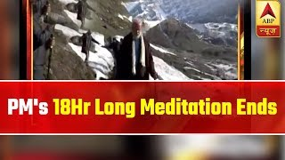 PM Modi Ends 18-Hr Long Meditation In Holy Cave Of Kedarnath |…