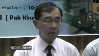 霹雳遊 怡保 新八角楼发展计划公开投标 林国璋呼吁华商参与投资