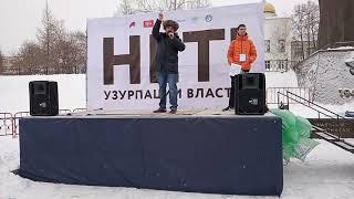 Юрист и общественник Иван Волков на митинге