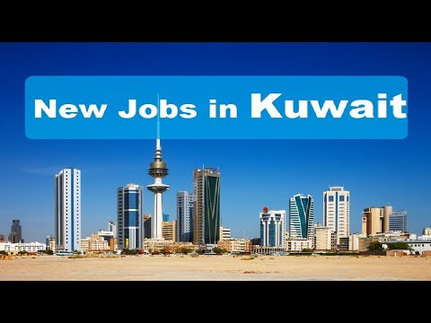 Urgent vacancy in Kuwait 2019//New job openings in Kuwait//How to apply for  new job in Kuwait